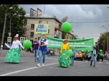 День города Колпино